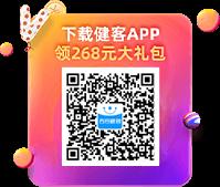 App下载立减10元