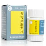 復方氨肽素片(迪銀)