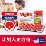 【全球購周年慶】vigrx plus威樂植物偉哥淫羊藿男用搭配壯陽藥