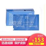 康樂保皮膚保護膜62041
