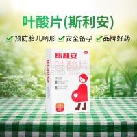 斯利安 葉酸片 0.4mg*93s