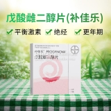 戊酸雌二醇片(补佳乐)