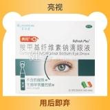 羧甲基纖維素鈉滴眼液(亮視)
