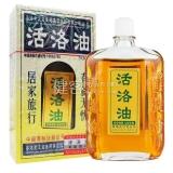 道益创活洛(络)油(黄金装)