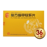 復方鱉甲軟肝片(回樂)