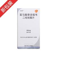 富馬酸替諾福韋二吡呋酯片(韋瑞德)