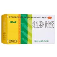 维生素E软胶囊(天然型)(来益)维生素复合维生素维生素e