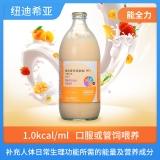 腸內營養混懸液(TPF)(能全力纖維型即用型)