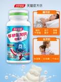 【增強免疫+補鈣】湯臣倍健牛初乳加鈣咀嚼片【兒童】