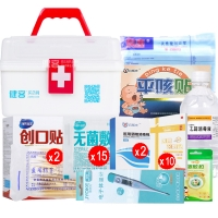 家庭大藥箱(含創口貼、體溫計、消毒液等)