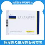硫酸氨基葡萄糖顆粒(浦合)
