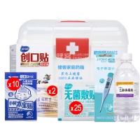 家庭小藥箱(含創口貼、退熱貼、棉簽等)