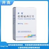 鹽酸氟西汀片(開克)