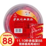 九芝堂 驢膠補血顆粒 20g*30袋