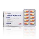 枸櫞酸氯米芬膠囊(康和藥業)