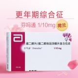 雌二醇片/雌二醇地屈孕酮片復合包裝(芬嗎通) 1/10mg