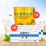 營養補充套裝(用于乳腺癌)