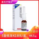 鹽酸氮卓斯汀鼻噴劑(愛賽平)