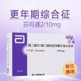 雌二醇片/雌二醇地屈孕酮片復合包裝(芬嗎通)  2/10mg