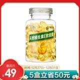 康恩貝 天然維生素E軟膠囊 0.45g/粒*120粒