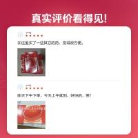 紅源達 多糖鐵復合物膠囊 0.15g*10s