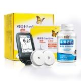 血糖監控+補鈣骨組合1