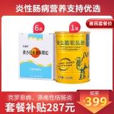 炎性腸病更多收益2