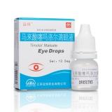 馬來酸噻嗎洛爾滴眼液(遠恒)