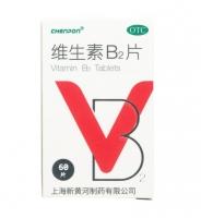 CHENPON維生素B2片
