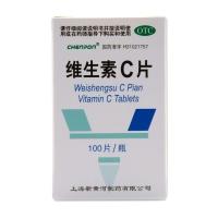 CHENPON維生素C片