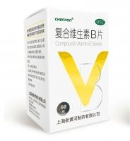 CHENPON復合維生素B片