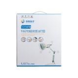 特定電磁波譜治療器TDP-T1(恒明醫療)