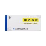 甲鈷胺片(兆敏欣)