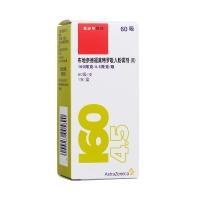 布地奈德福莫特罗吸入粉雾剂(Ⅱ)(信必可都保)