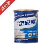 雅培全安素營養配方粉(香草味)