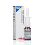 盐酸氮卓斯汀鼻喷雾剂(爱赛平)