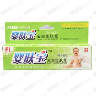 寶寶維膚膏(嬰膚寶)