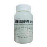 枸櫞酸噴托維林片(天武)