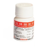 阿司匹林腸溶片(歐意)
