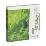 北京同仁堂古草凝萃系列參菊養顏面貼膜
