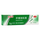 肝素鈉乳膏(海普林)