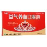 益氣養血口服液(萬通)