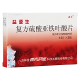 復方硫酸亞鐵葉酸片(益源生)