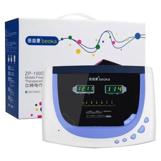 中頻電療儀ZP-100DIA(倍益康)