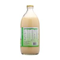 肠内营养混悬液(TPF)(能全力)