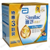 雅培親體金裝喜康力嬰兒配方奶粉2段1200g(6-12個月嬰幼兒適用)