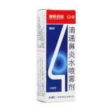 滴通鼻炎水喷雾剂(博科)