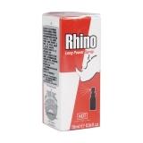 奧地利HOT RHINO 犀牛延時強勁噴霧