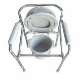 魚躍-坐廁椅(H022B)