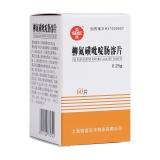柳氮磺吡啶腸溶片(信誼)